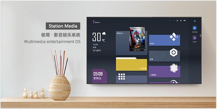 Station-Media.png