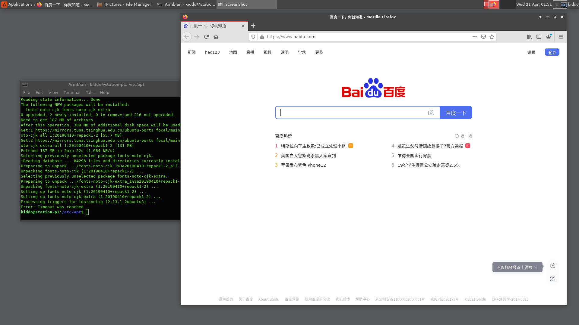 Screenshot_2021-04-21_01-51-25.png