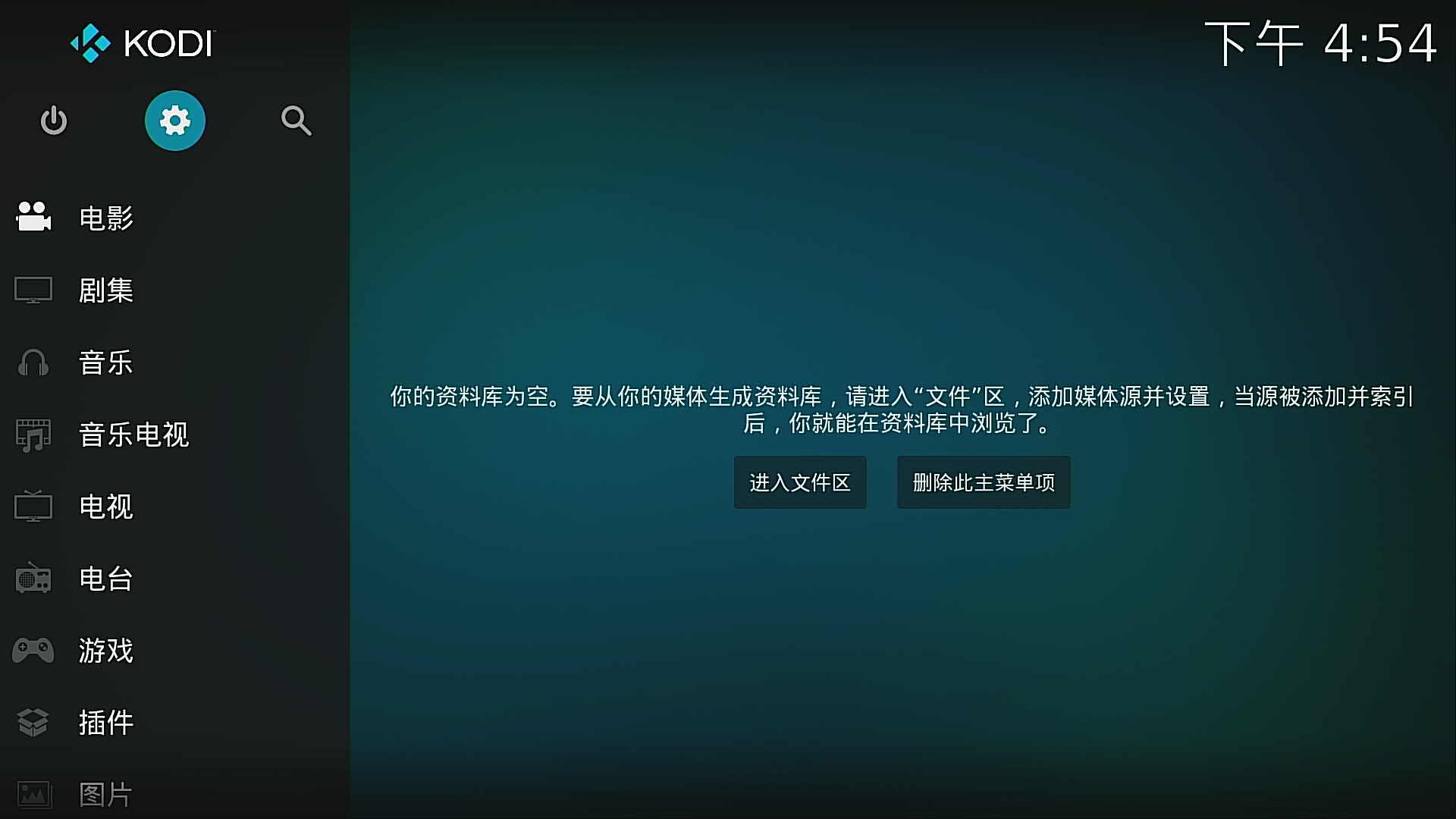 Screenshot 2021-07-22 16-54-33.png