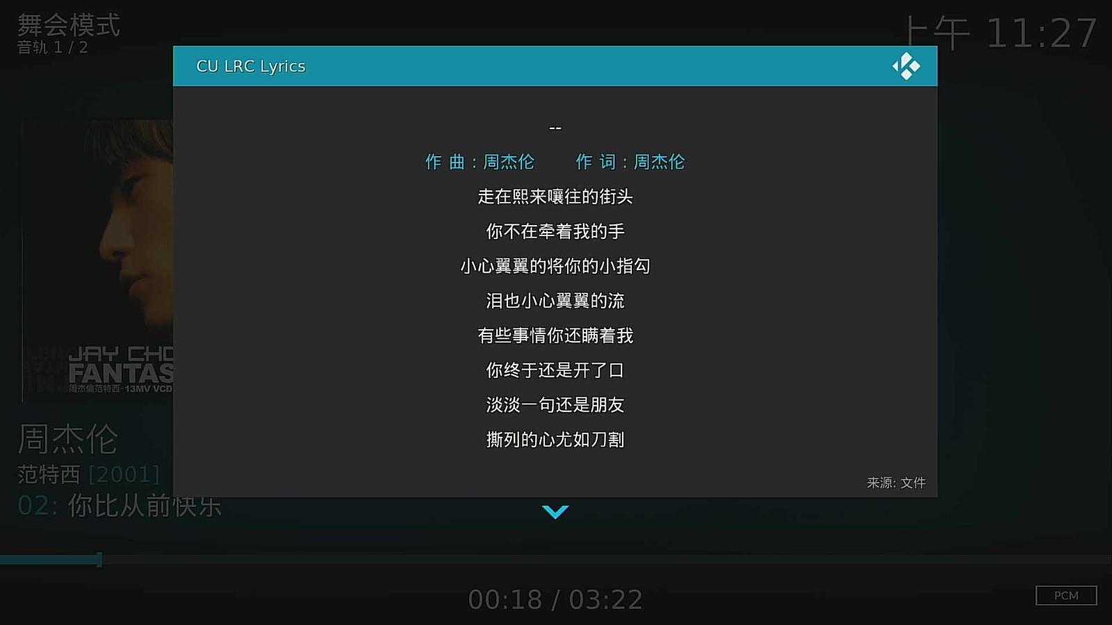 Screenshot 2021-08-11 11-27-40.jpg